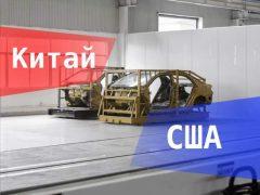 Будущее электромобилей — США или Китай